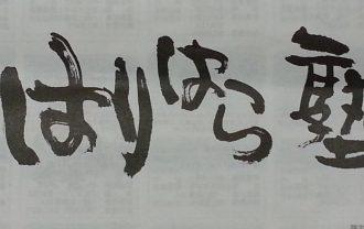 20170413_190412