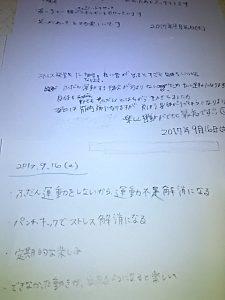 DSC_3527